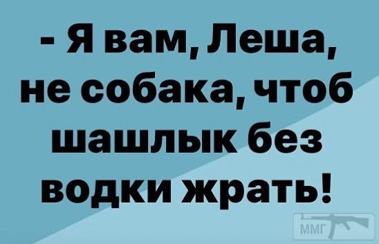 52294 - Пить или не пить? - пятничная алкогольная тема )))
