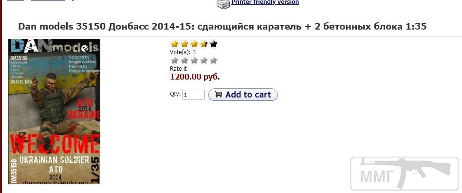 52454 - А в России чудеса!