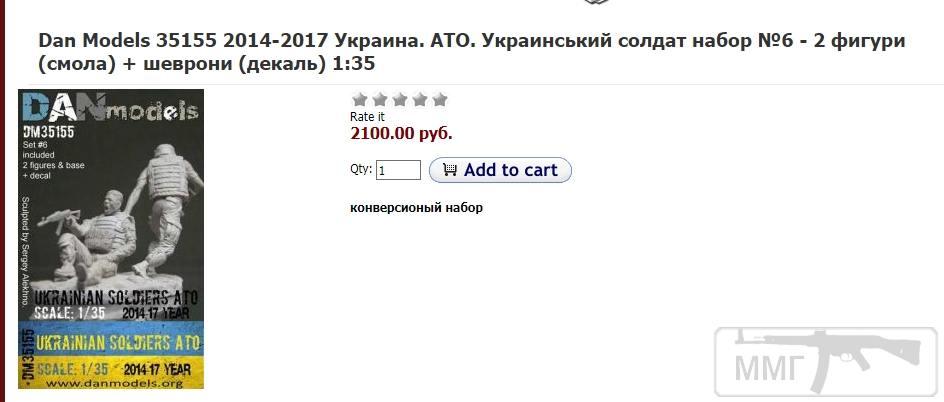 52455 - А в России чудеса!