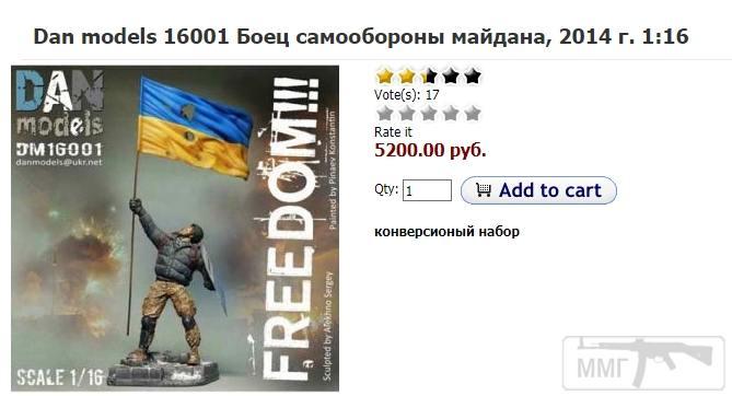 52456 - А в России чудеса!