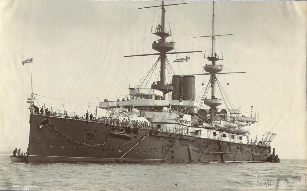 52495 - HMS Hannibal