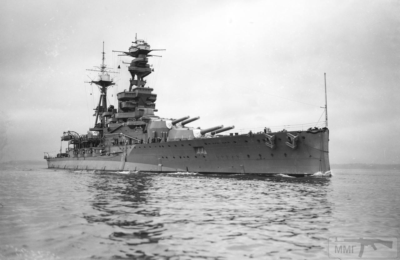 52496 - HMS Royal Oak