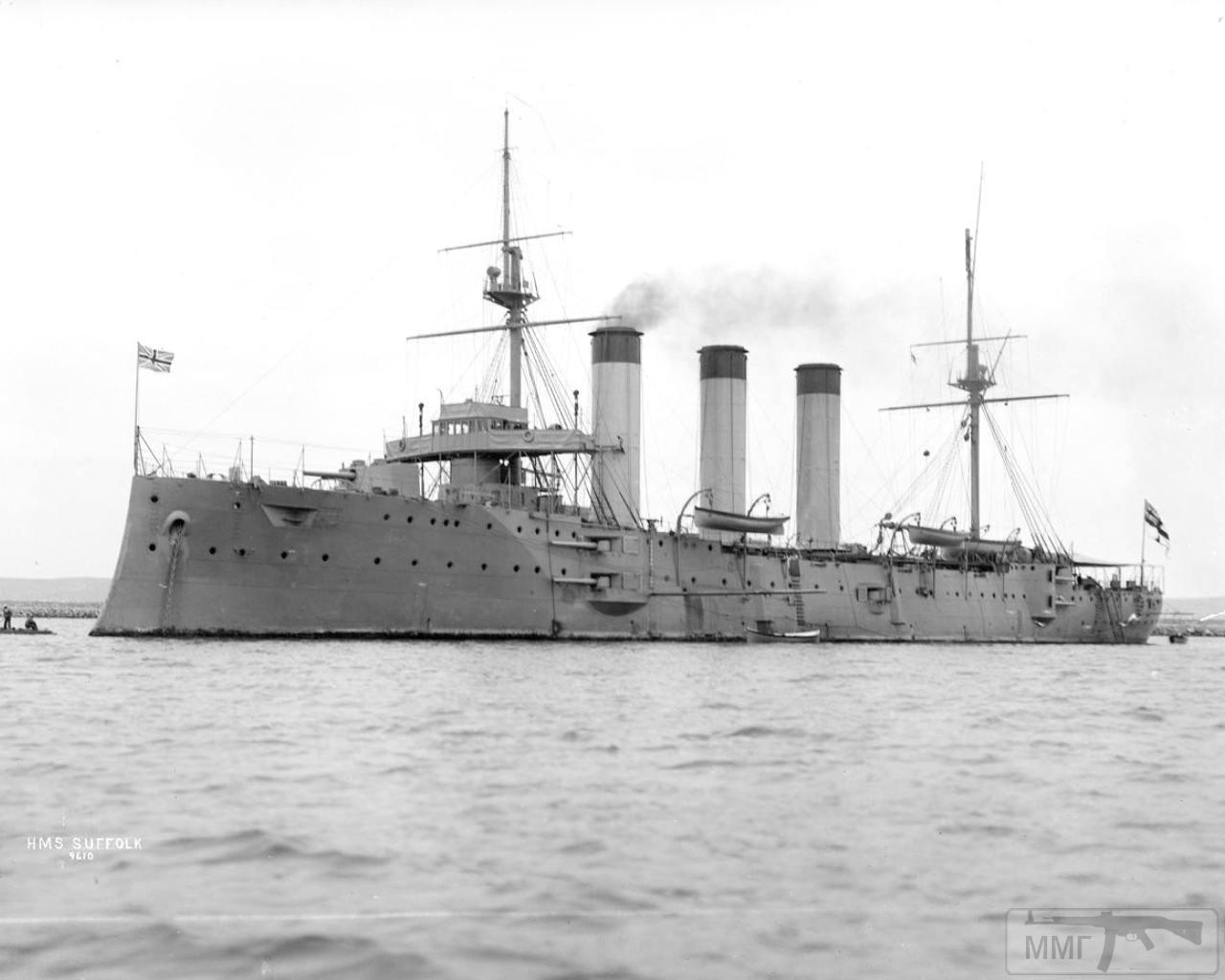 52497 - HMS Suffolk