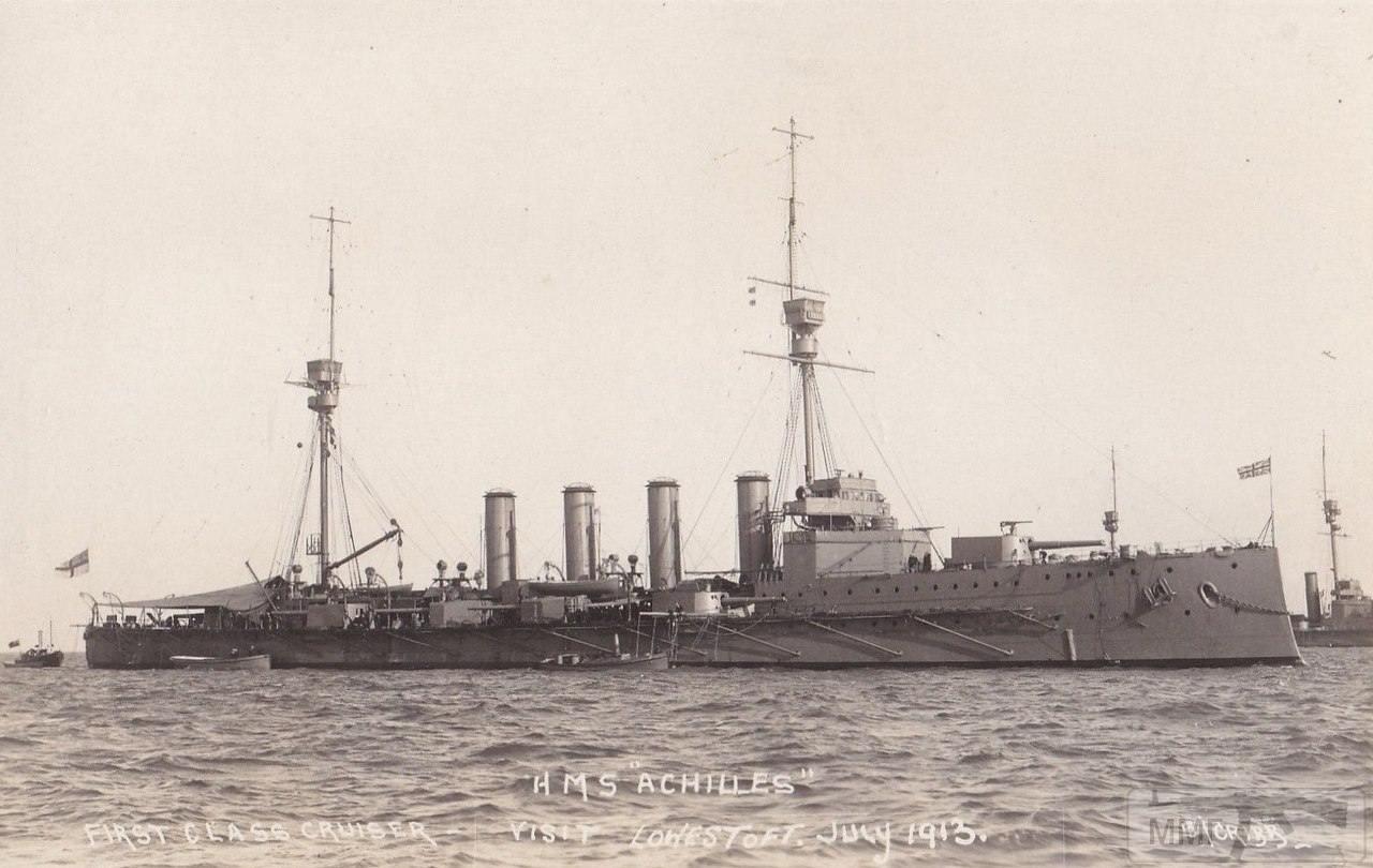 52515 - HMS Achilles