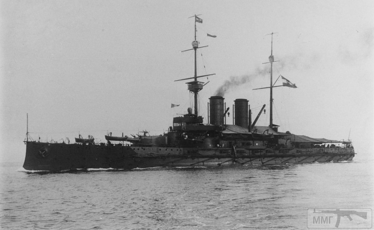 52516 - SMS Erzherzog Franz Ferdinand
