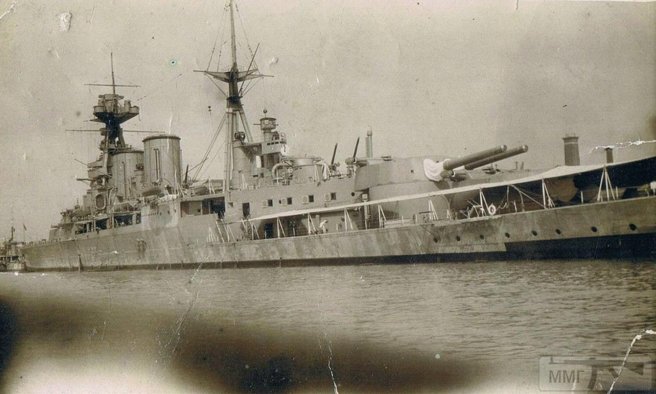 52520 - HMS Hood