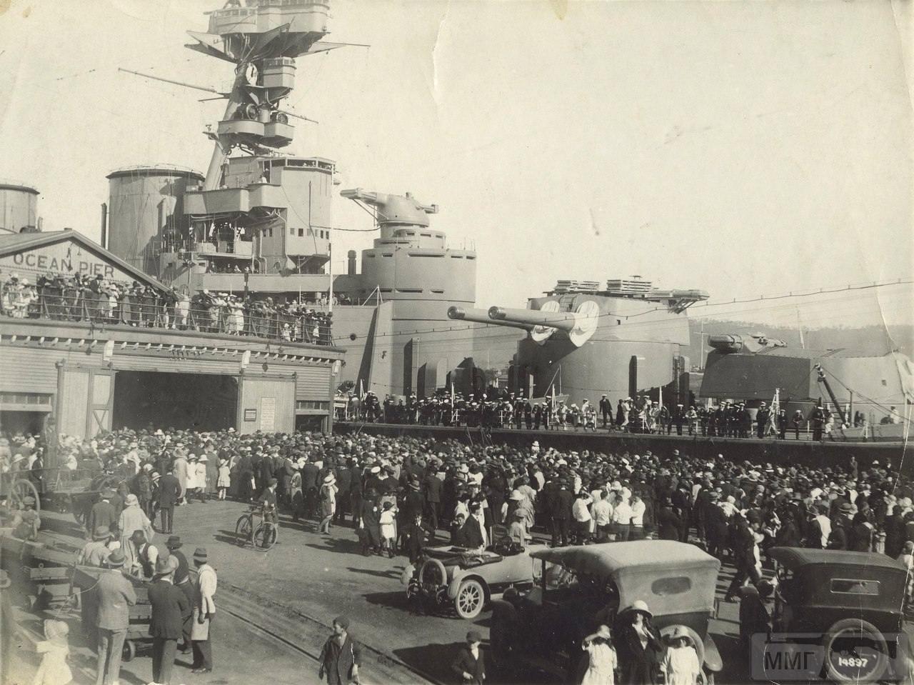 52521 - HMS Hood