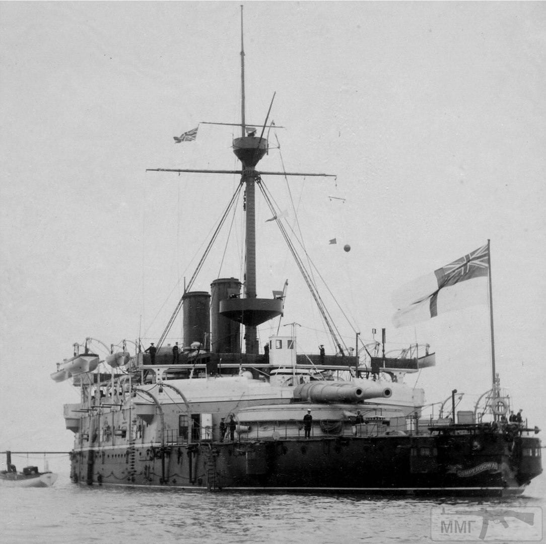 52523 - HMS Camperdown