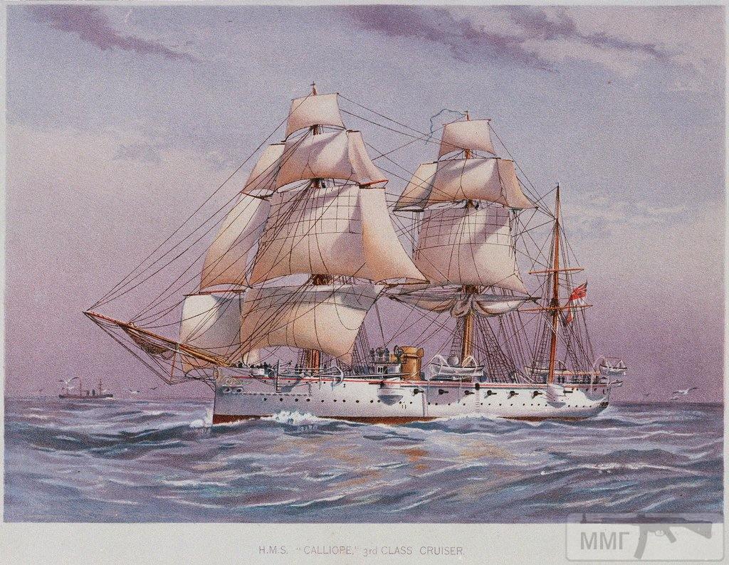 52561 - HMS Calliope