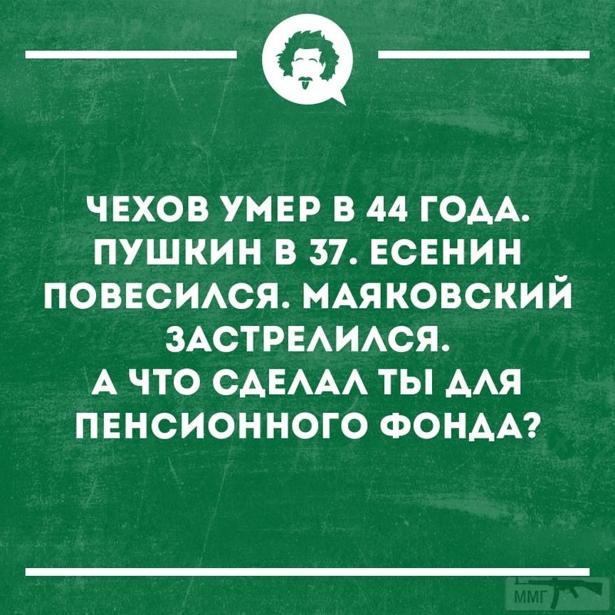 52564 - Анекдоты и другие короткие смешные тексты