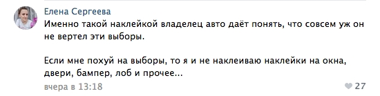 52658 - Оккупированная Украина в фотографиях (2014-...)