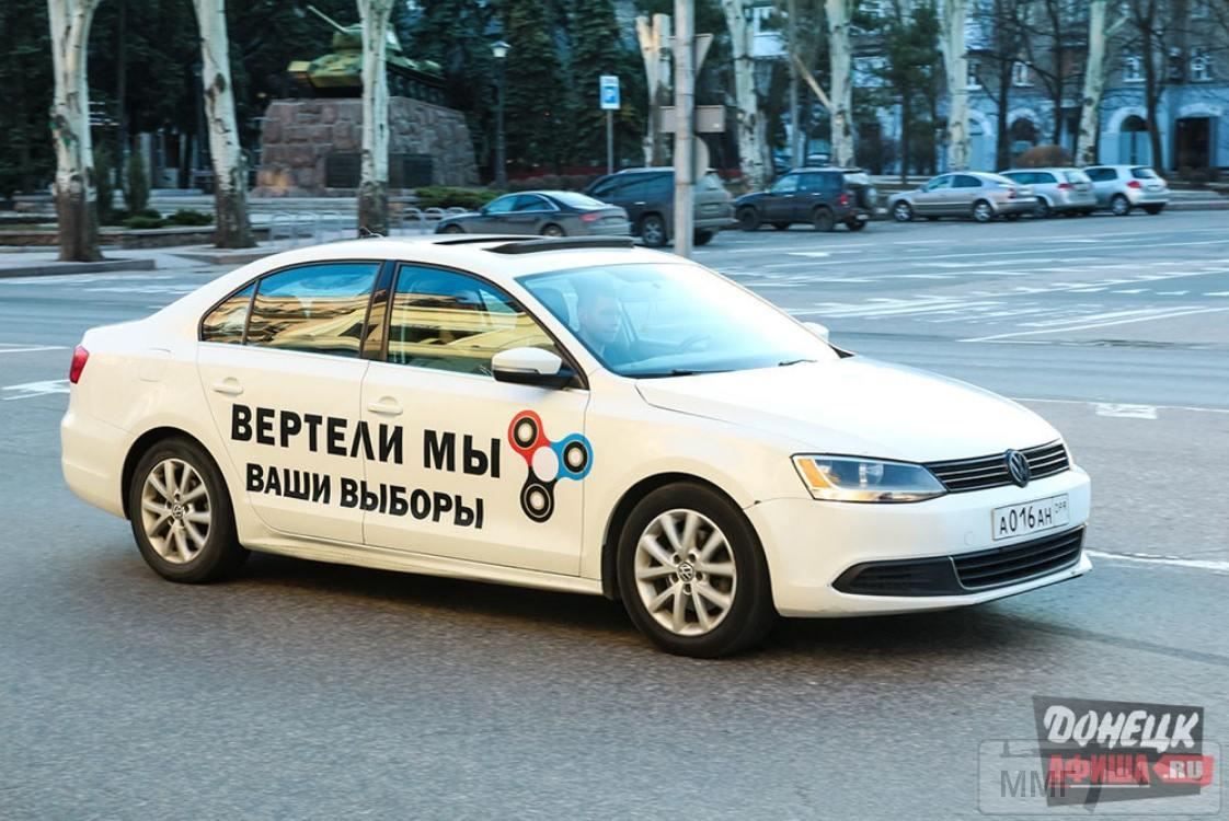 52659 - Оккупированная Украина в фотографиях (2014-...)