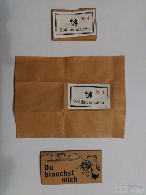 5274 - Новодельные продуктовые упаковки.(Вермахт)