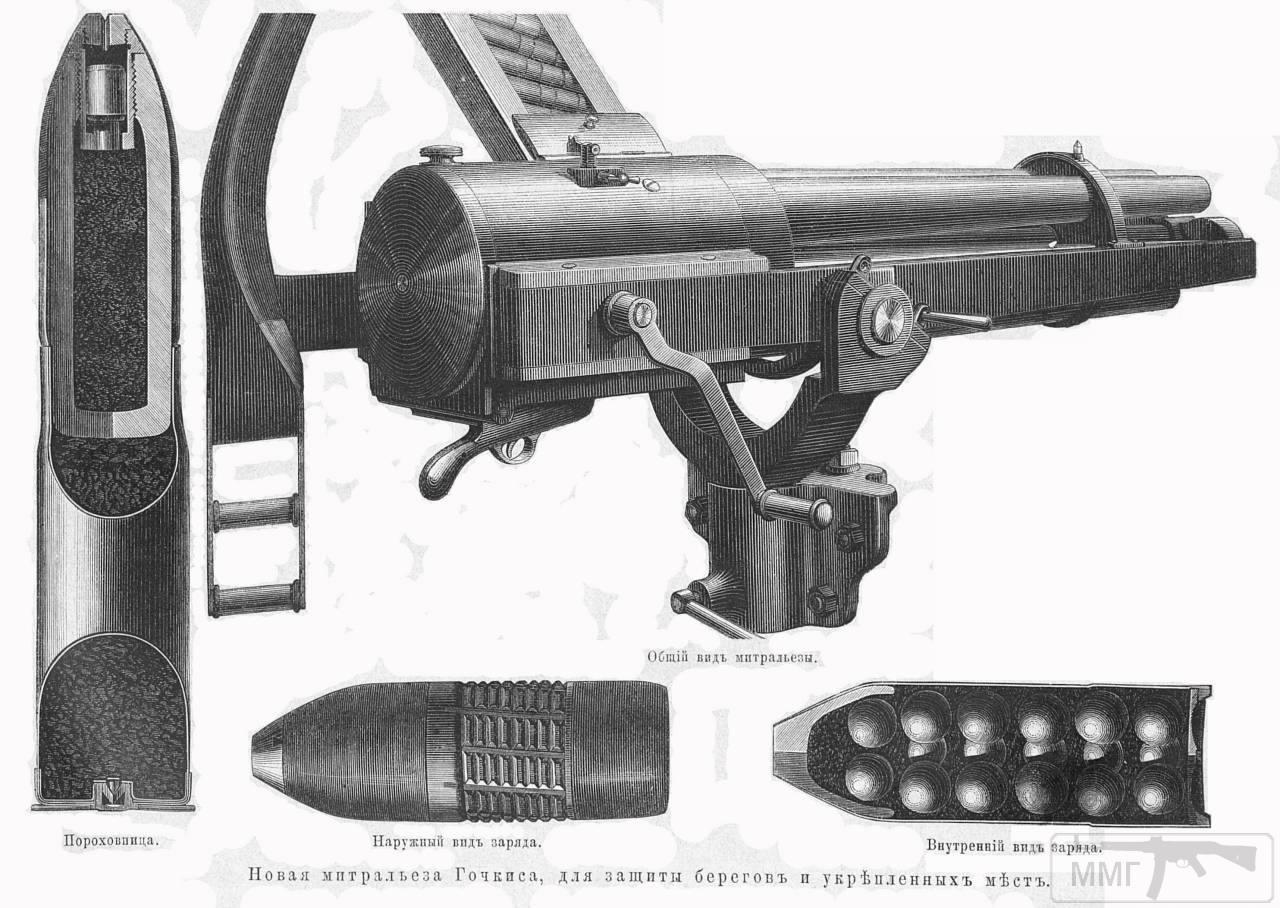 52748 - Пра пра пра пулемёта.