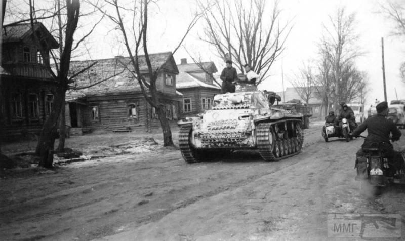 52791 - Военное фото 1941-1945 г.г. Восточный фронт.