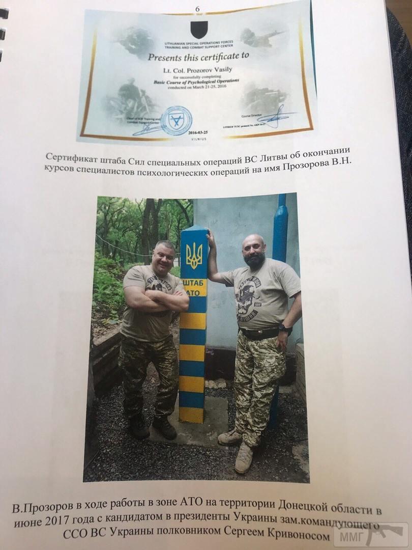 52805 - Командование ДНР представило украинский ударный беспилотник Supervisor SM 2, сбитый над Макеевкой