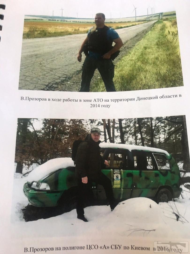 52806 - Командование ДНР представило украинский ударный беспилотник Supervisor SM 2, сбитый над Макеевкой