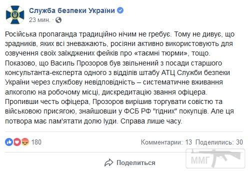 52808 - Командование ДНР представило украинский ударный беспилотник Supervisor SM 2, сбитый над Макеевкой