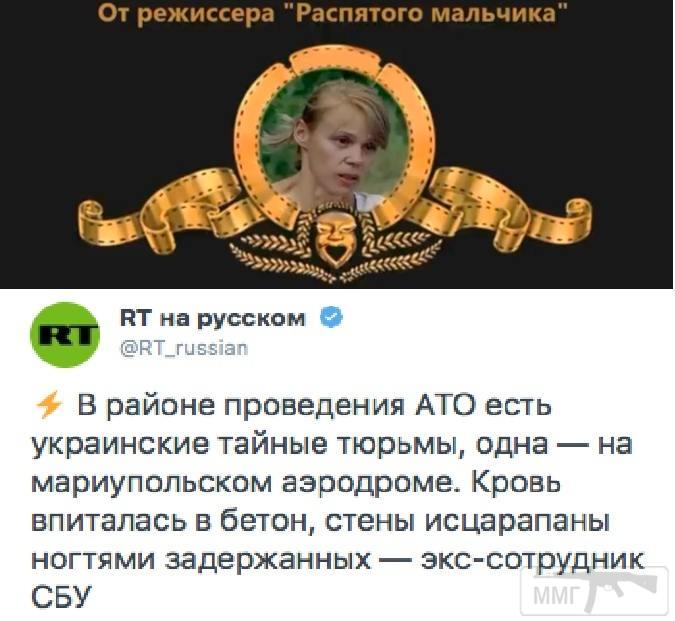 52810 - Командование ДНР представило украинский ударный беспилотник Supervisor SM 2, сбитый над Макеевкой