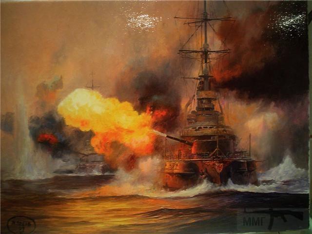 5284 - Battleship SMS Pommern in Battle of Jutland