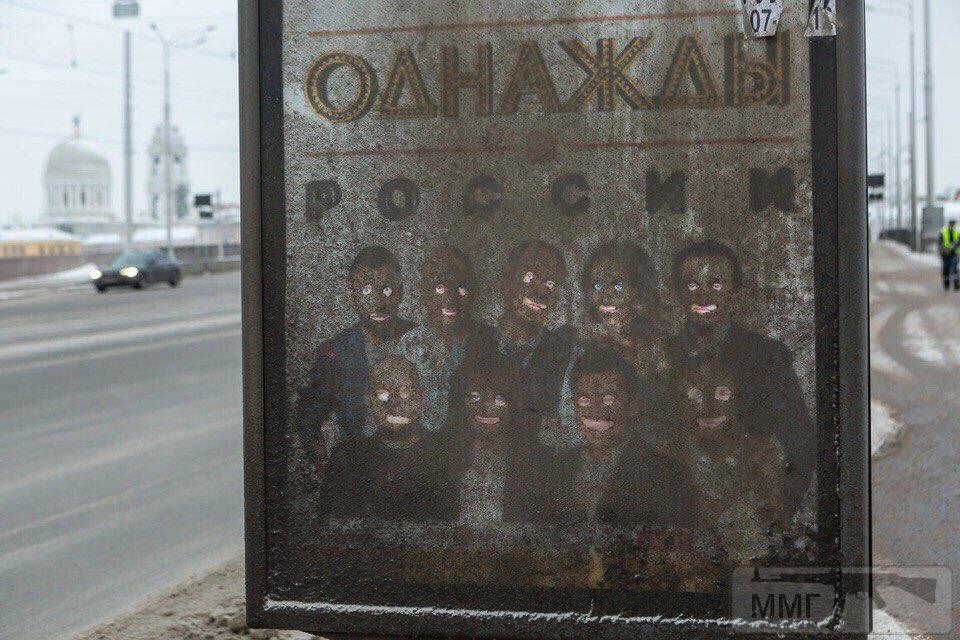 52844 - А в России чудеса!