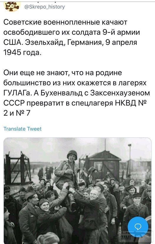 52851 - А в России чудеса!