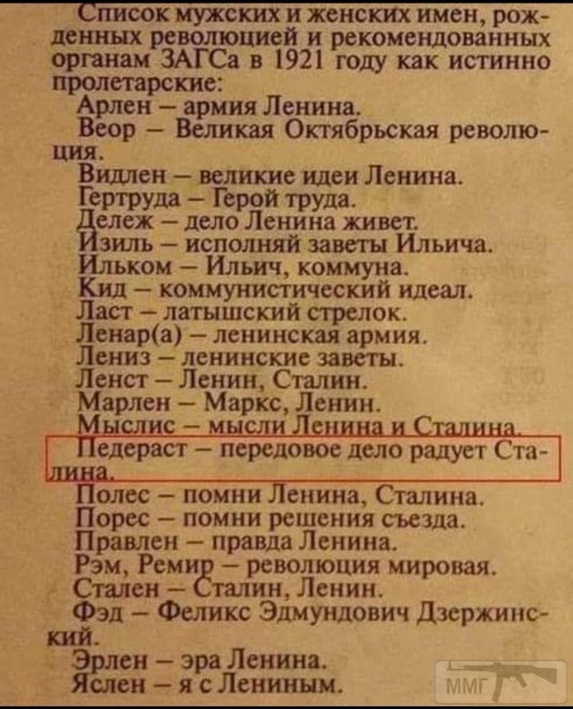 52853 - А в России чудеса!