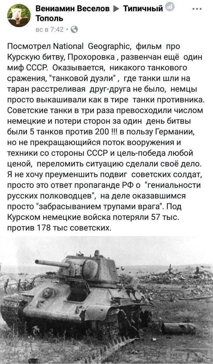 52854 - А в России чудеса!