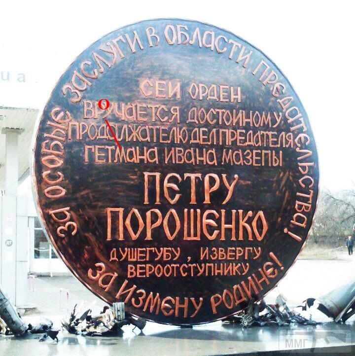 52924 - Командование ДНР представило украинский ударный беспилотник Supervisor SM 2, сбитый над Макеевкой
