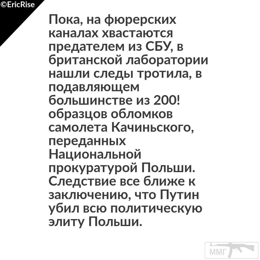 53056 - А в России чудеса!