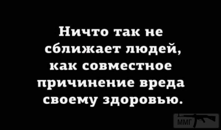 53060 - Пить или не пить? - пятничная алкогольная тема )))