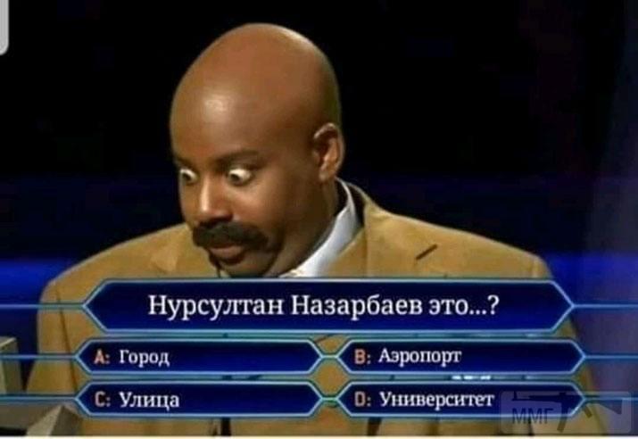 53082 - Казахстан