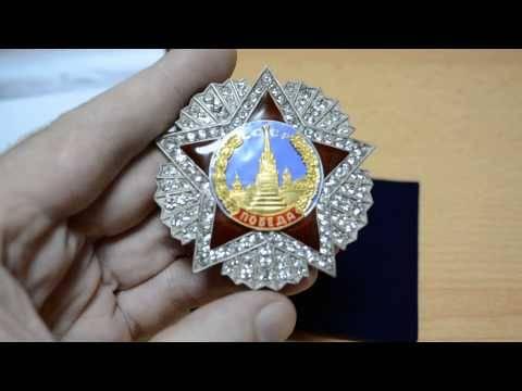 531 - Медалька
