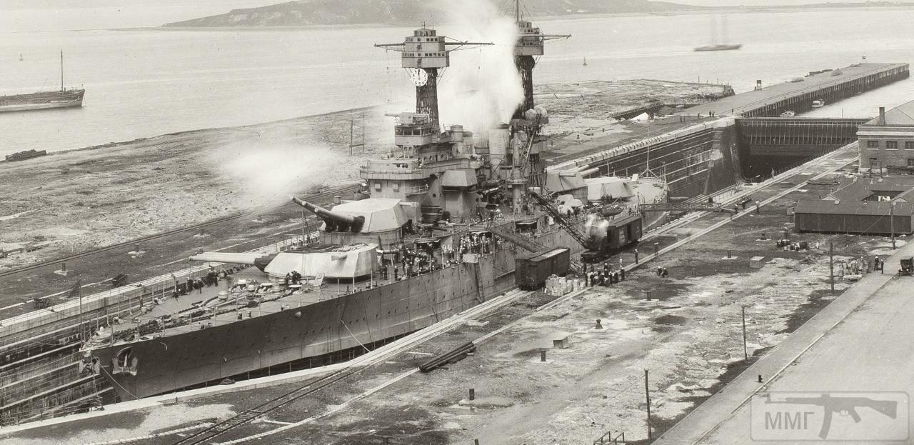 53102 - USS Tennessee (BB-43)