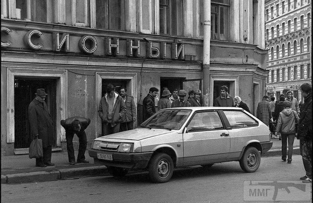 53117 - Автопром СССР