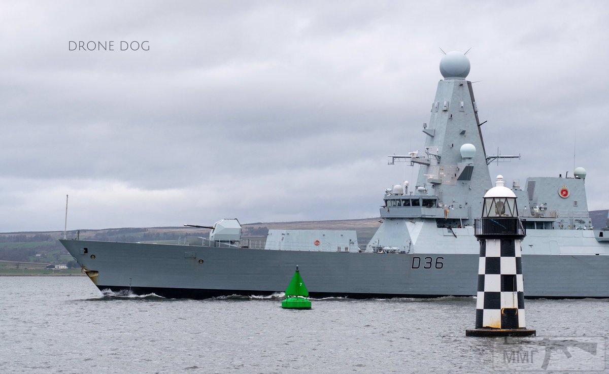 53120 - Royal Navy - все, что не входит в соседнюю тему.