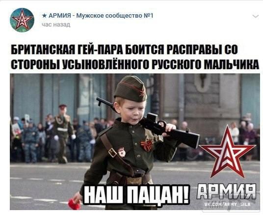 53144 - А в России чудеса!
