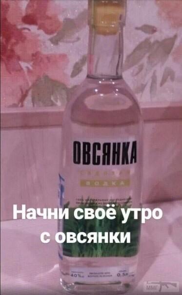53189 - Пить или не пить? - пятничная алкогольная тема )))