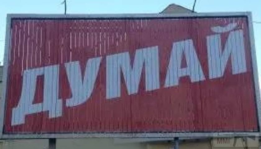 53227 - Украина - реалии!!!!!!!!