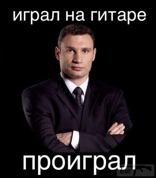 53490 - Украина - реалии!!!!!!!!