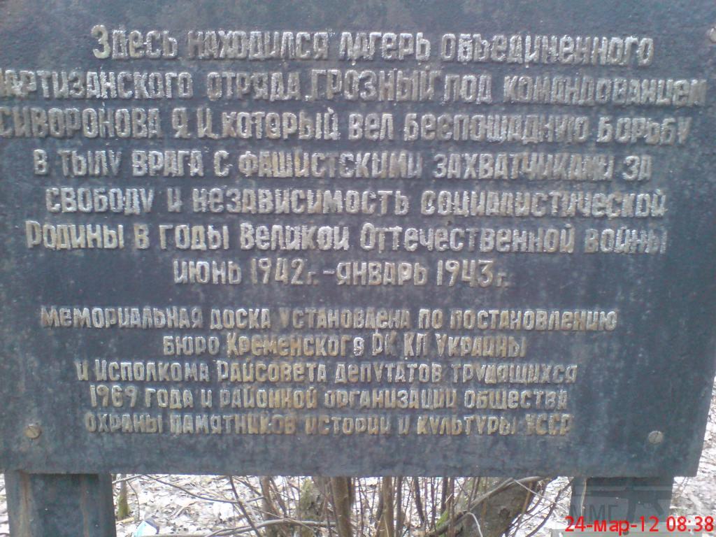 5376 - Ручная артиллерия.