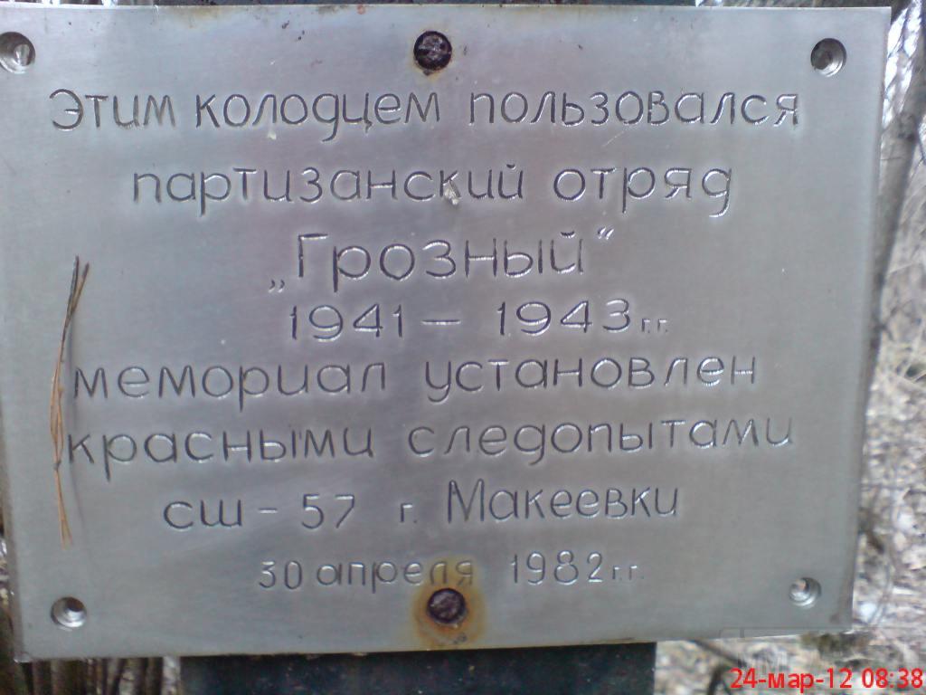 5377 - Ручная артиллерия.