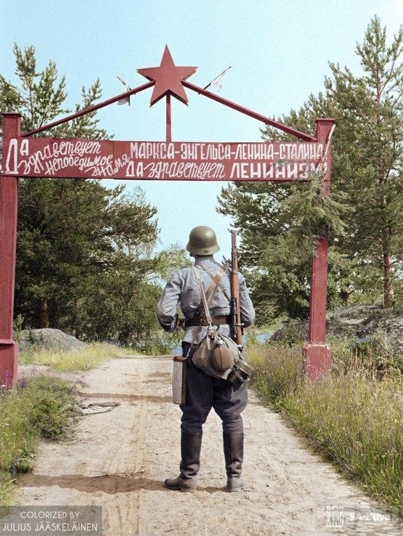 53806 - Военное фото 1941-1945 г.г. Восточный фронт.