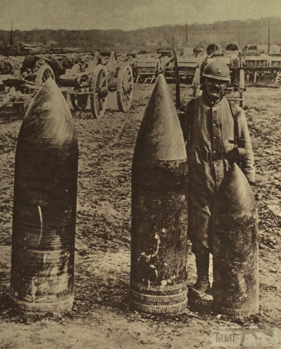 53812 - Артиллерия 1914 года