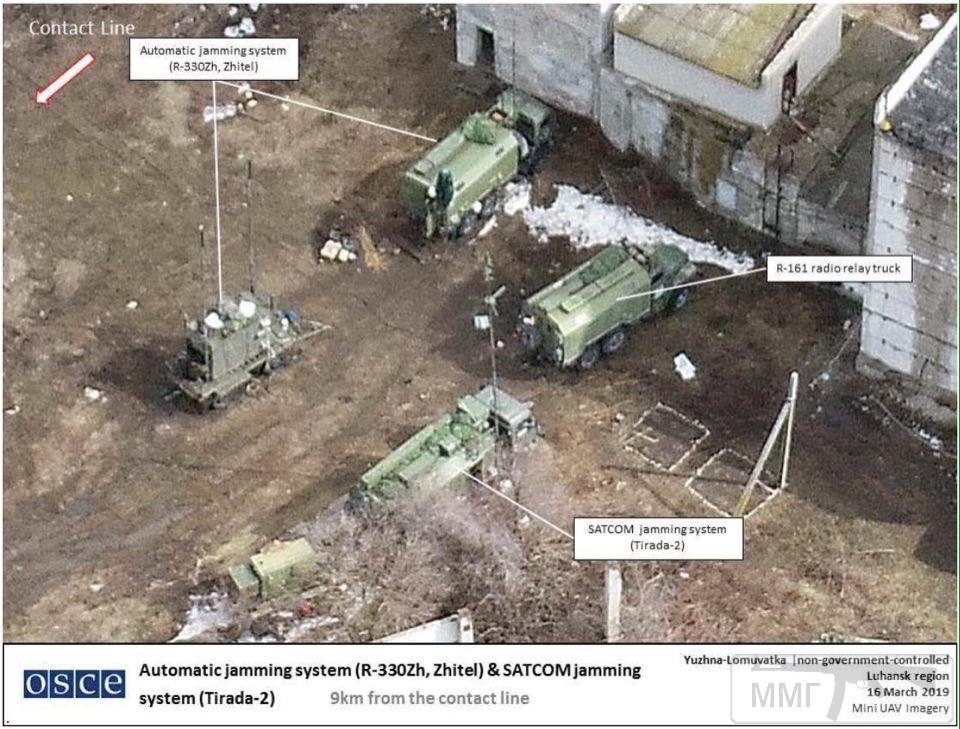 53813 - Командование ДНР представило украинский ударный беспилотник Supervisor SM 2, сбитый над Макеевкой