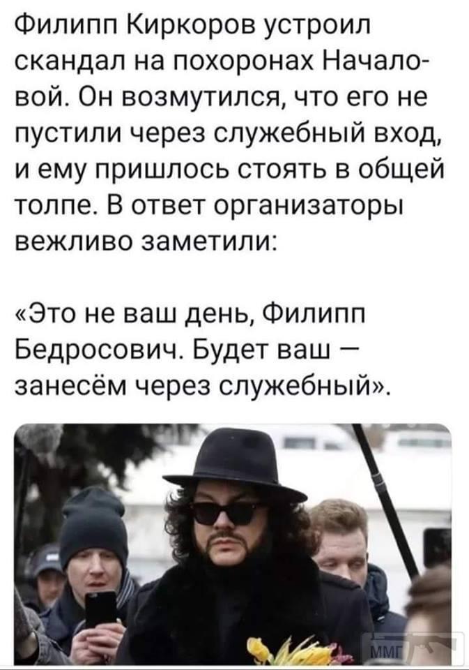 53844 - А в России чудеса!