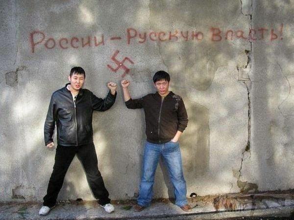 53845 - А в России чудеса!