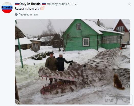 53846 - А в России чудеса!