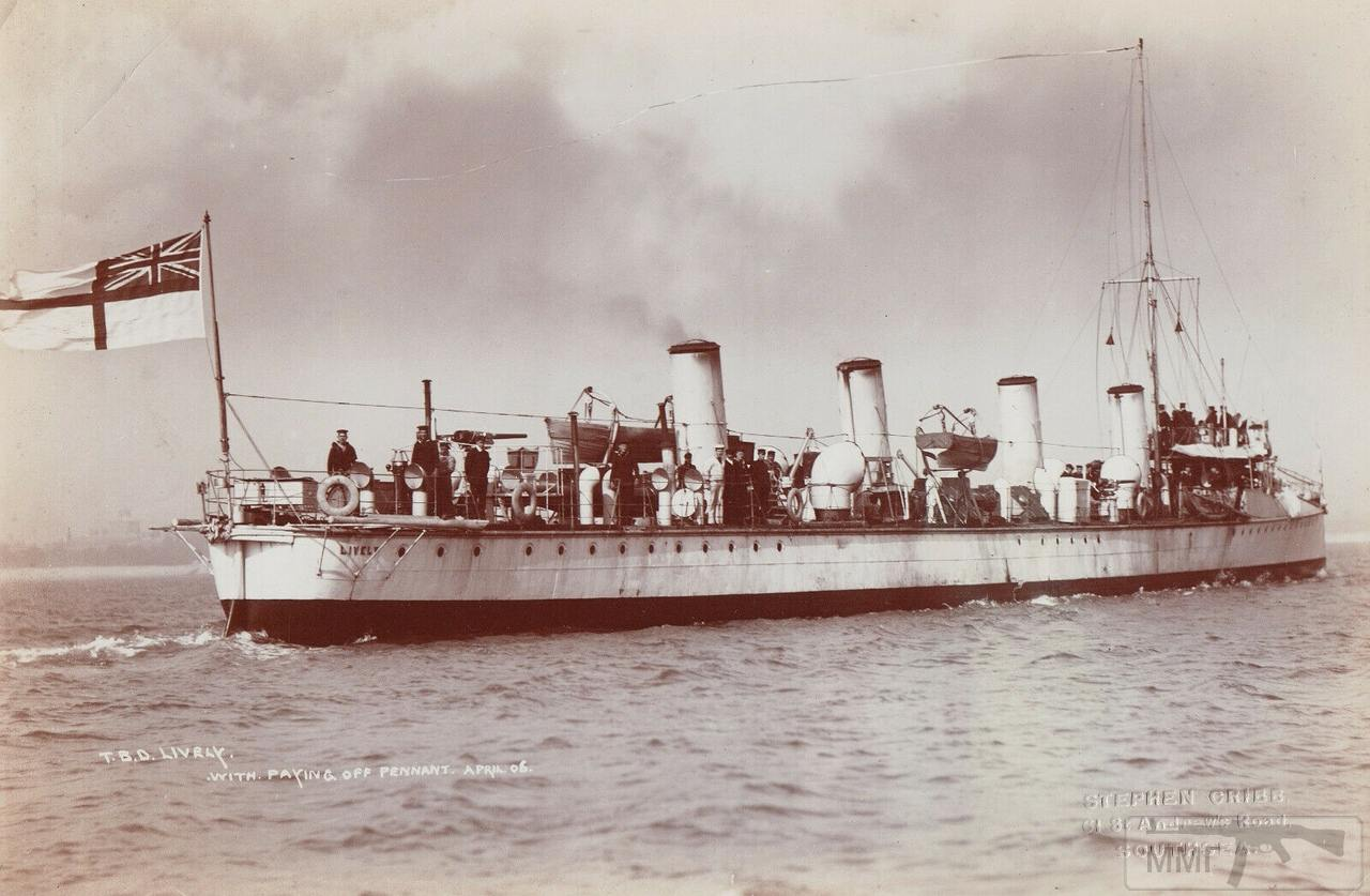 53964 - TBD (Torpedo Boat Destroyer) HMS Lively