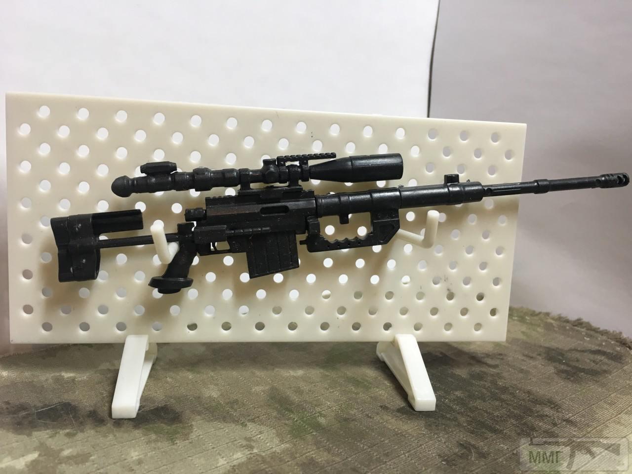 54010 - Макеты оружия/ модели 1:6